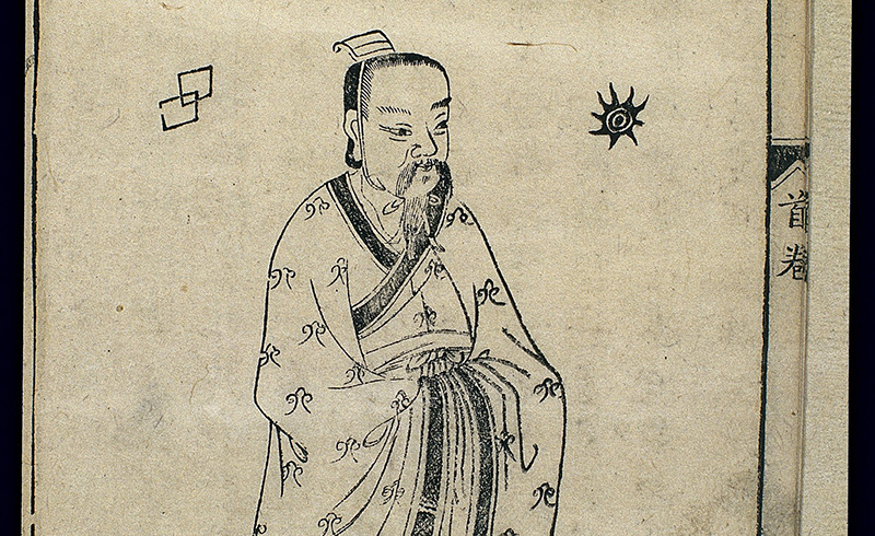 Discovery of Library of Bian Que: Founder of Traditional Chinese Medicine