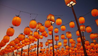 By Ting W. Chang from Taipei, Taiwan (Lantern Festival) [CC BY 2.0 (http://creativecommons.org/licenses/by/2.0)], via Wikimedia Commons